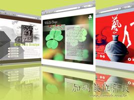網頁設計 / 網站建置